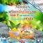 ครีมขมิ้นไพรสด มันนี่ Turmeric Cream by Money 5 g. รักษารอยสิว ฝ้า กระ จุดด่างดำ thumbnail 1