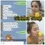 สบู่ จินซู เมือกหอยทากฟองยืด GinZhu Body Whitening mask soap พอกผิวขาว เพิ่มความขาว 10 ระดับ กล่องสีเหลือง ก้อนเหลือง thumbnail 7