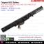 Original Battery A41-X550E / 3070mAh/ +14.4V For ASUS X550 A450 K450J F550Z X450 K550 F450E R510Z (built in) thumbnail 1