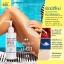 Body Light Sunscreen SPF 50 บอดี้ ไลท์ ซันสกรีน thumbnail 1