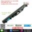 Original Battery AS10I5E 14.8V For ACER ASPIRE 3935 4220 TravelMate 8372G 8372TG 8481G 8372T thumbnail 1