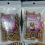 ยาสมุนไพรไทยโบราณ ว่านชักมดลูก ช่วยกระชับช่องคลอดภายในสตรี บรรจุ 100 แคปซูล thumbnail 1
