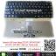Original Thai/Eng Keyboard for Lenovo Z370 Z470 / B470 B475E B490 / G470 G475 / V470 V480C Black Frame AEKL6U0030 25013004 MP-10A13US-6864 thumbnail 1