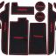 Slot Mat แผ่นยางรองในช่องรถยนต์ Nissan Teana XV thumbnail 2