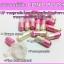 ยาขาวคลินิก สารสกัดเข้มข้นจริงแท้100%จากโรงงาน วิตามินบำรุงผิวขาว (จำนวน100เม็ด) thumbnail 3