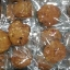 คุกกี้ Cookie thumbnail 2
