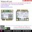 FRU P/N: 60Y3195 Model: 622ANXHMW Dual Band 300M 2.4+5G Wireless Wifi PCI-E Card For IBM & Lenovo G460 G465 G470 G475 G480 G485 G570 G575 G580 Y470 thumbnail 1