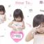 เซรั่มอัญชัญบำรุงคิ้วสำหรับเด็ก ( ai+aoon baby eyebrow serum ) 2.0 ml.** thumbnail 2
