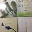 หนังสือของวินทร์ เลียววาริณ รวม 4 เล่ม 1)ประชาธิปไตยบนเส้นขนาน 2) ปลาที่ว่ายในสนามฟุตบอล 3) รวมเรื่องสั้น และเบื้องหลังงานเขียนฯ 4) หรรษาคดีโกหกฯ thumbnail 1