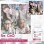 So CoQ Gluta โซโคคิว กลูต้า & คอลลาเจนแปปไทด์ (โซคิ้ว กลูต้าหิมะ) ของแท้100% thumbnail 9