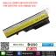 Battery For LENOVO G460 G470 G570 Z370 Z460 Z560 thumbnail 1