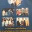 การเสด็จพระราชดำเนินเยือน สาธารณรัฐเวียดนาม อินโดนีเซีย และสหภาพพม่า ปี พ.ศ.2503. thumbnail 1