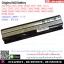 Original Battery BTY-S14 / 49Wh / 11.1V For MSI GE60 GE70 CR650 FR700 FR600 BTY-S14 thumbnail 1
