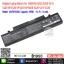 Original Battery for SAMSUNG Q328 Q330 X418 X420 NP-X520 NP-N210 NP-NB30 N220 N218 X320 thumbnail 1