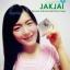 JAKJAI Coconut and Ricemilk Natural Soap thumbnail 3