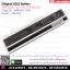 Original Battery A32-1015 สีขาว / 5200mAh / 10.95V For ASUS EEE PC 1015 1016 1215 A31-1015 A32-1015 AL31-1015 thumbnail 1