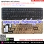 Keyboard for HP Pavilion 15B 15-B 15-B000 15-B058SR 15-B1000 15-b123nr 15-b140us 15-b142dx 15-b143cl thumbnail 1