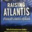 ปริศนาปีรามิดกระตุกโลก RAISING ATLANTIS ใต้ผืนน้ำแข็งแห่งแอนตาร์กติกา ปริศนาอายุนับหมื่นปีรอเวลาถูกเปิดเผย ผู้เขียน Thomas Greanias thumbnail 1