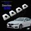 ทริมครอบหมุดประตู BMW หลายรุ่น F10 F15 F30 F48 G30 thumbnail 4
