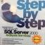 คัมภีร์นักวิเคราะห์ Microsoft SQL Server 2000 Analysis Services แปลโดย พรพิมล อนันควานิช thumbnail 1
