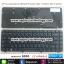 HP Compaq Keyboard คีย์บอร์ด Presario CQ42 / Pavillion G42 ภาษาไทย อังกฤษ thumbnail 1