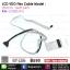 LCD Cable For LENOVOG470 thumbnail 1