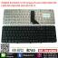 Keyboard For HP Compaq Presario CQ60 US thumbnail 1