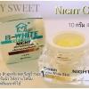 B-white night cream