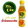 น้ำอินทผาลัม (สูตรน้ำผึ้ง + มะนาว) ดับกระหายคลายร้อน **