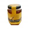 น้ำผึ้งดอกลำไย 230 กรัม**