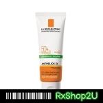 (หิ้ว) La Roche-Posay Anthelios XL Dry Touch Gel-Cream SPF50+ 50mL กันแดดเจลครีมเนื้อแห้งบางเบา ซึมสู่ผิวทันที