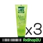 (ซื้อ3 ราคาพิเศษ) Vitara Aloe Vera Cool Gel Plus 99.5% with Cucumber 120g เจลว่านหางจระเข้เข้มข้น และสารสกัดจากแตงกวา บำรุงผิวดีเยี่ยม ไม่มีน้ำหอม-แอลกอฮอล์