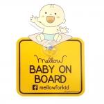 Mellow baby on board ลายเด็ก