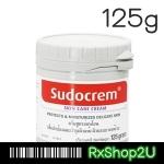 SUDOCREM 125g ซูโดครีม ครีมเอนกประสงค์ ทาผื่นแพ้ ผื่นผ้าอ้อมและผื่นต่างๆ แผลน้ำร้อนลวก สิว คัน แมลงกัดได้ทั้งนั้น