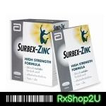 SURBEX ZINC เซอร์เบค ซิงค์ 28'S บำรุงร่างกาย บำรุงอสุจิ เพิ่มสมรรถภาพ ลดอาการอ่อนเพลียของร่างกาย
