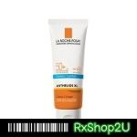 (หิ้ว) La Roche-Posay Anthelios XL Cream SPF50+ 50mL ครีมกันแดด สำหรับคนผิวแห้ง