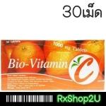 Pharmahof Bio Vitamin C 1000mg 30s ไบโอ-วิตามิน ซี วิตซีจากธรรมชาติ ช่วยให้ผิวขาวใส และลดการเป็นหวัด ภูมิแพ้