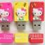 แฟลชไดร์ฟคิตตี้(Kitty) สีเหลือง ความจุ 8 GB thumbnail 1