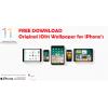 มาแปลงโฉมใหม่ให้ iPhone ของคุณง่ายๆเพียง ดาวน์โหลดวอลเปเปอร์ iOS11 (Original) iPhone Wallpaper ที่นี่