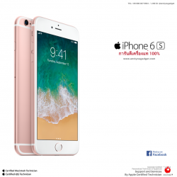 iPhone6s 16GB - RoseGold