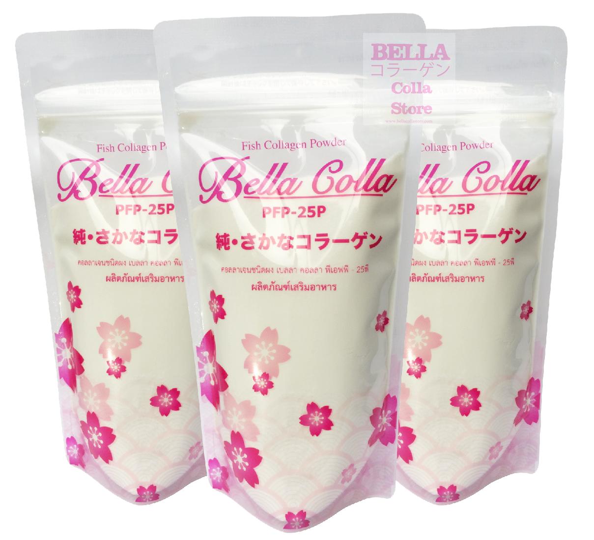 คอลลาเจน Bella Colla สกัดจากปลาแท้ 100% 3 ซอง