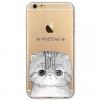 เคสไอโฟน5 ฝาหลังรูปแมวและสัตว์ ให้เลือกหลายแบบ