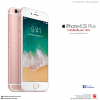 iPhone6s Plus 16GB - RoseGold