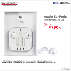 Apple EarPods Original100% (Form iPhone Boxed)