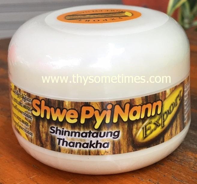 ทานาคา shwe pyi nann ราคา 85 ฿ ( 6 ชิ้น ส่ง 80 ฿)