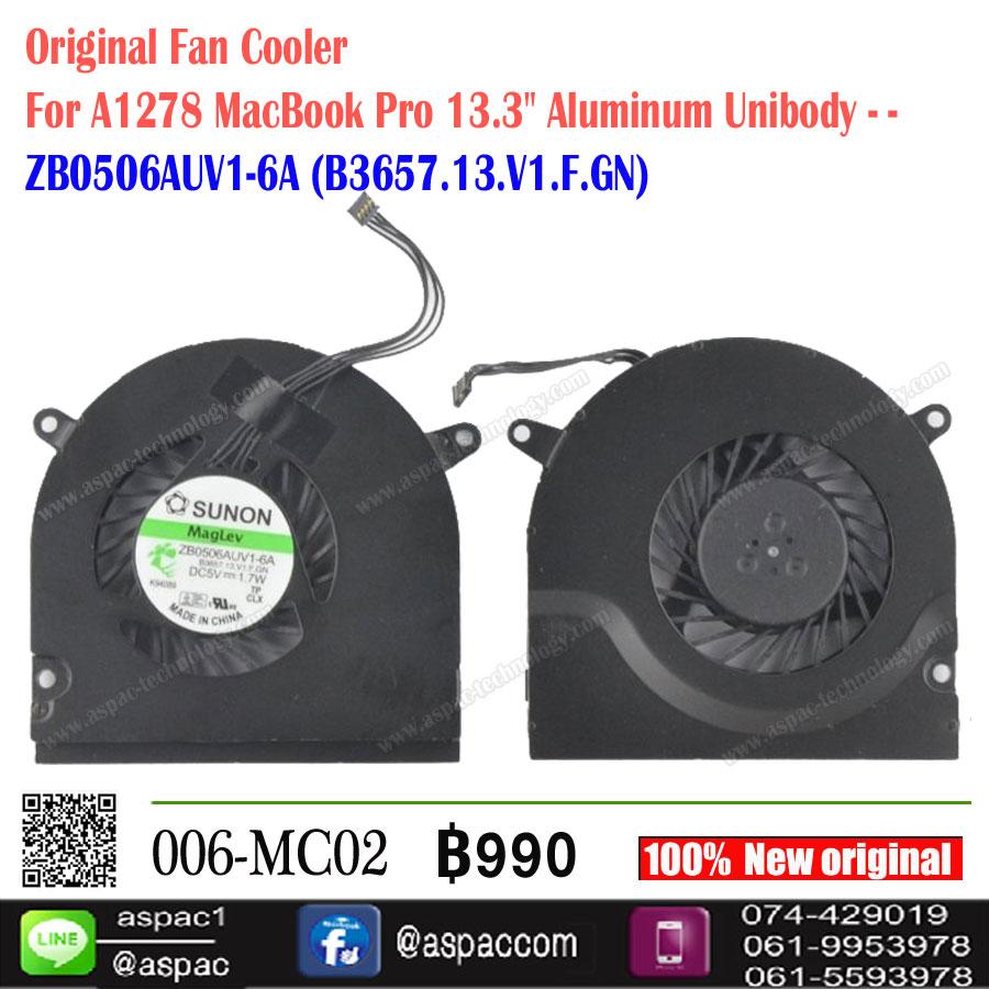 """Genuine Macbook Pro 13/"""" Unibody A1278 2 2.4GHz 2009 Fan"""